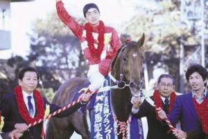 日刊競馬で振り返る名馬 - ホウヨウボーイ(1981年・第84回天皇賞・秋)