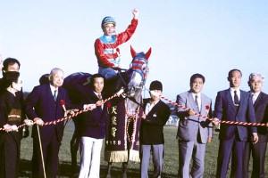 日刊競馬で振り返る名馬 - タマモクロス(1988年・第98回天皇賞・秋)